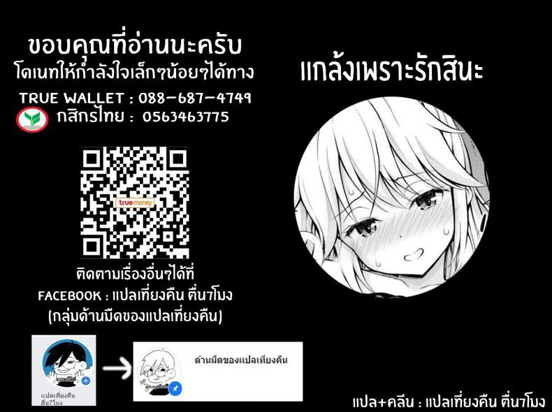030d7e8e966169ab4c7f67c291c333f4