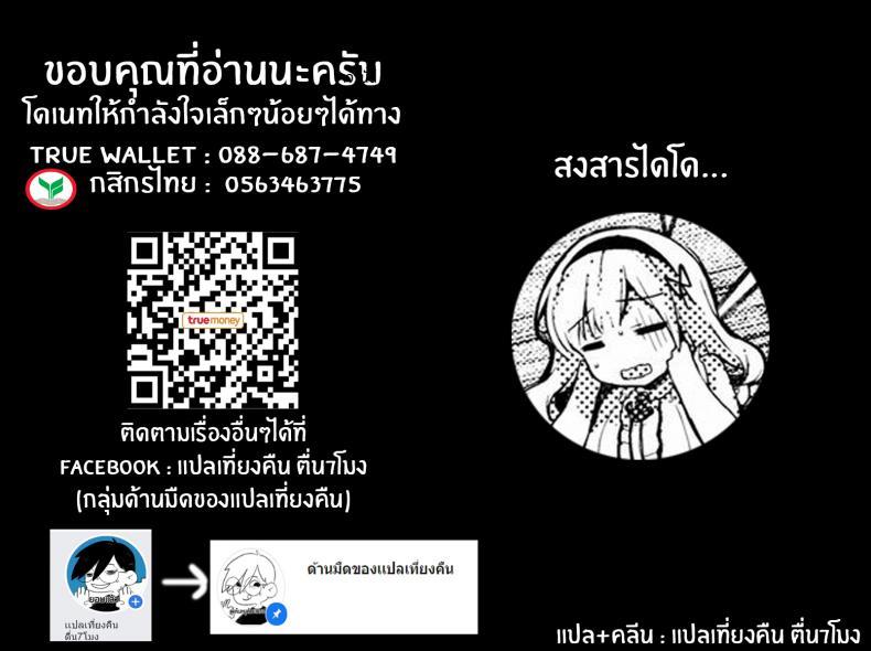 648b9906a614a4bb30c20591243c65ec