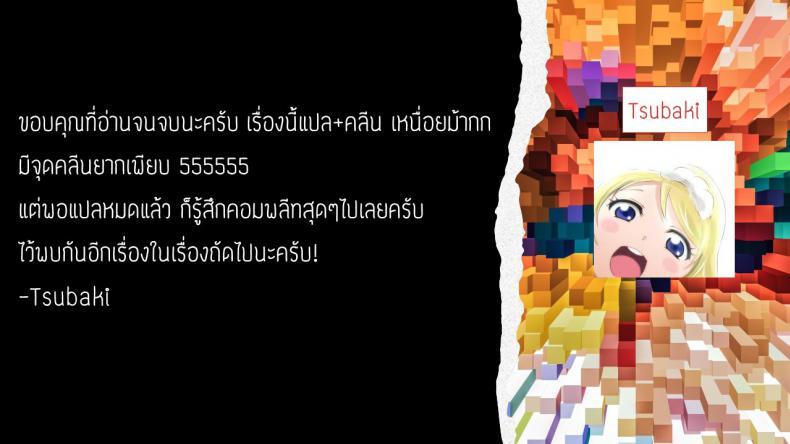 3859e174b49fc8277c161cff6f2703bd
