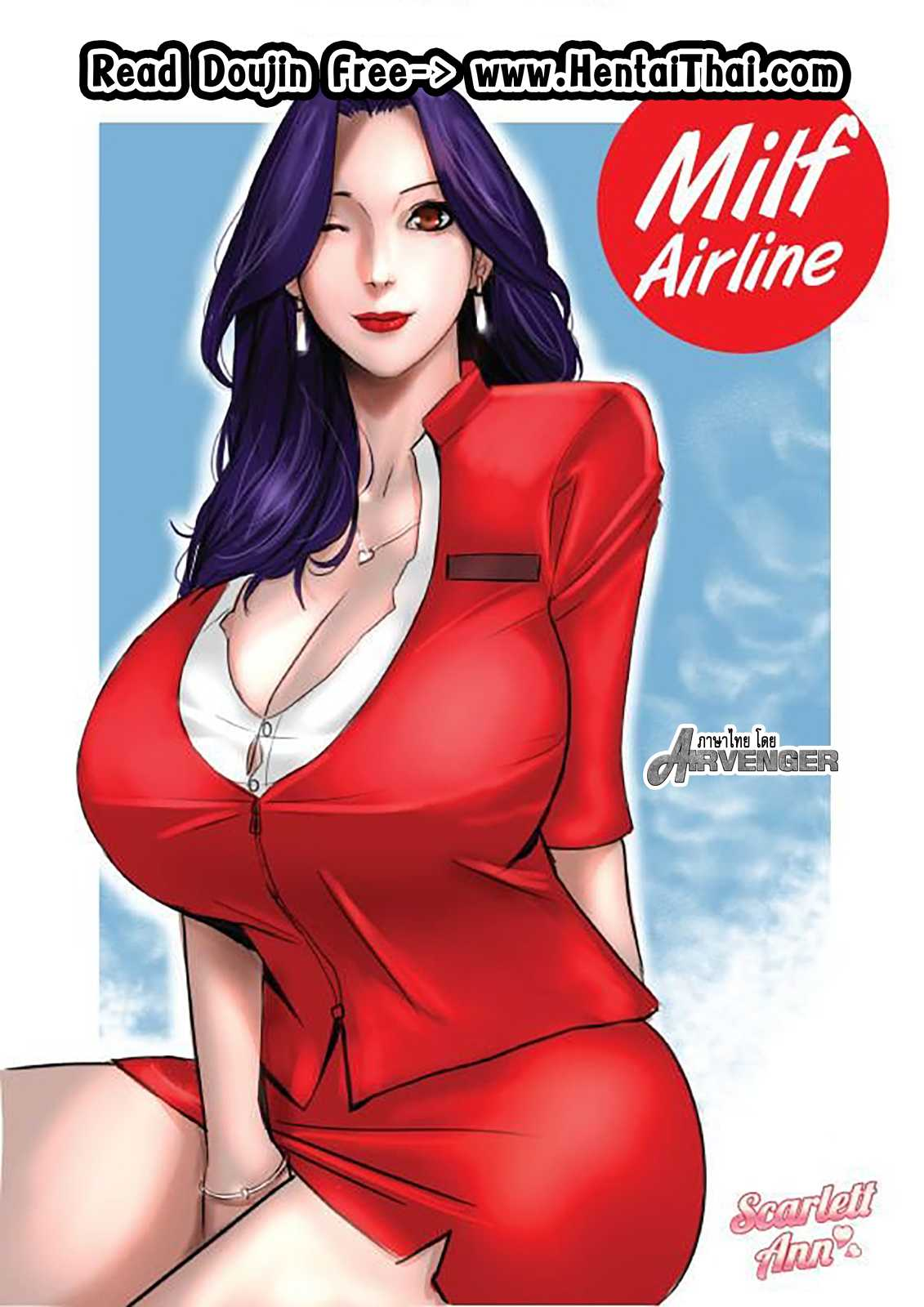 scarlet-ann-milf-airline
