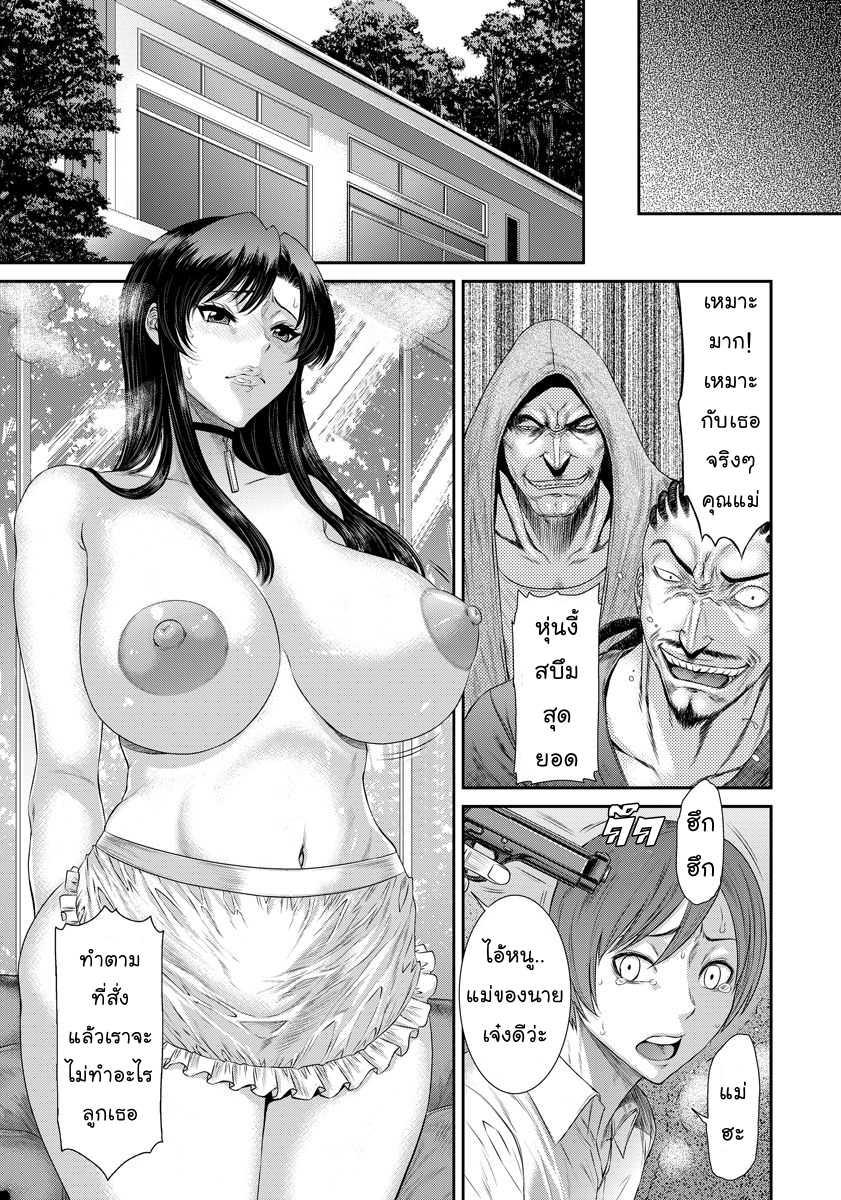 inoue-nanaki-menikobo-hamrgurui-sansou