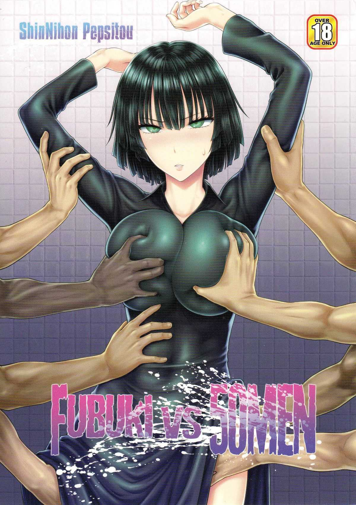 c89-shinnihon-pepsitou-stgermain-sal-fubuki-vs-50men-one-punch-man