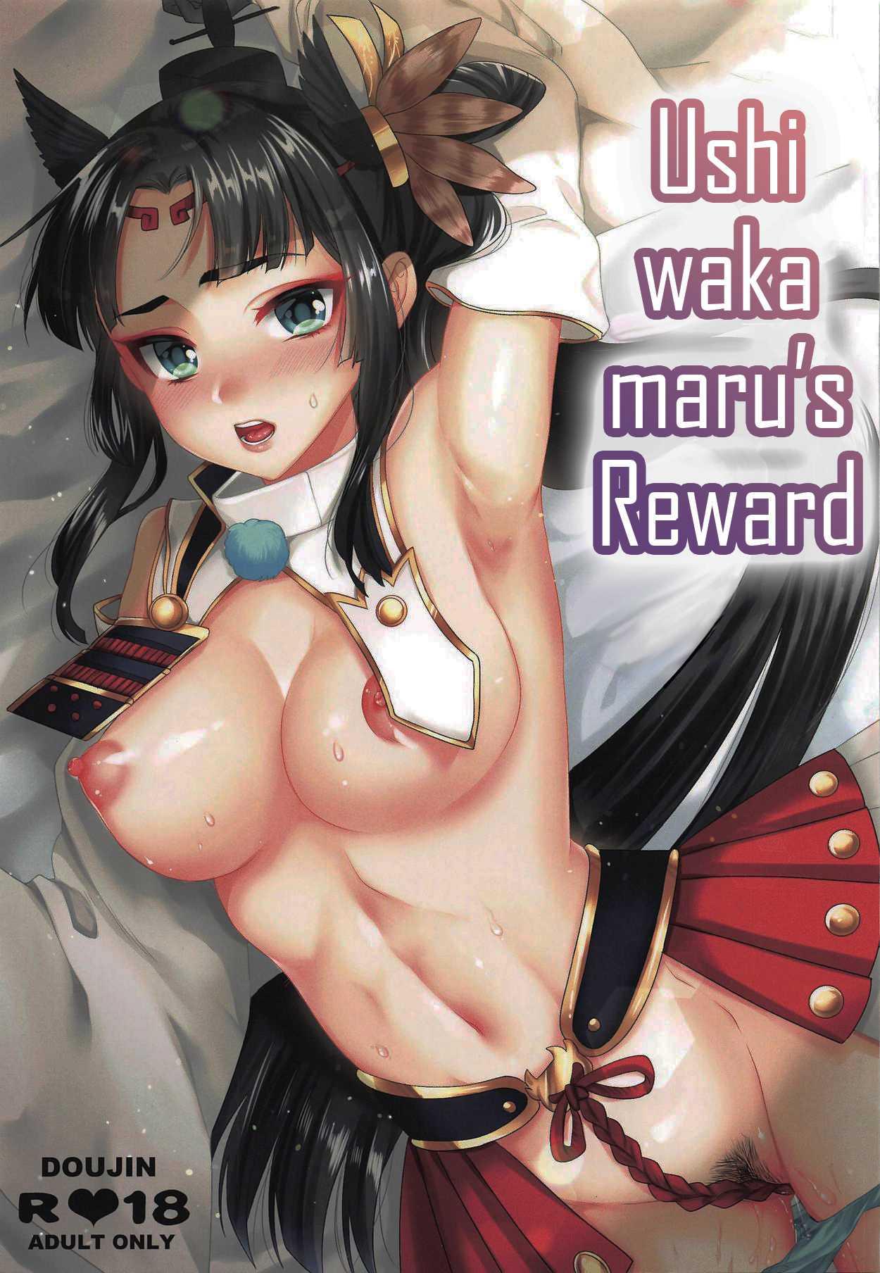 kiseki-kisaki-noah-ushiwakamarus-reward