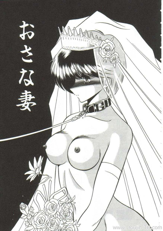 horikawa-gorou-the-young-bride