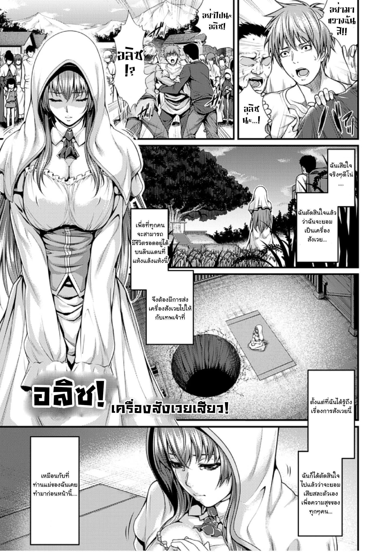 zucchini-arisu-bessatsu-comic-unreal-ningen-bokujou