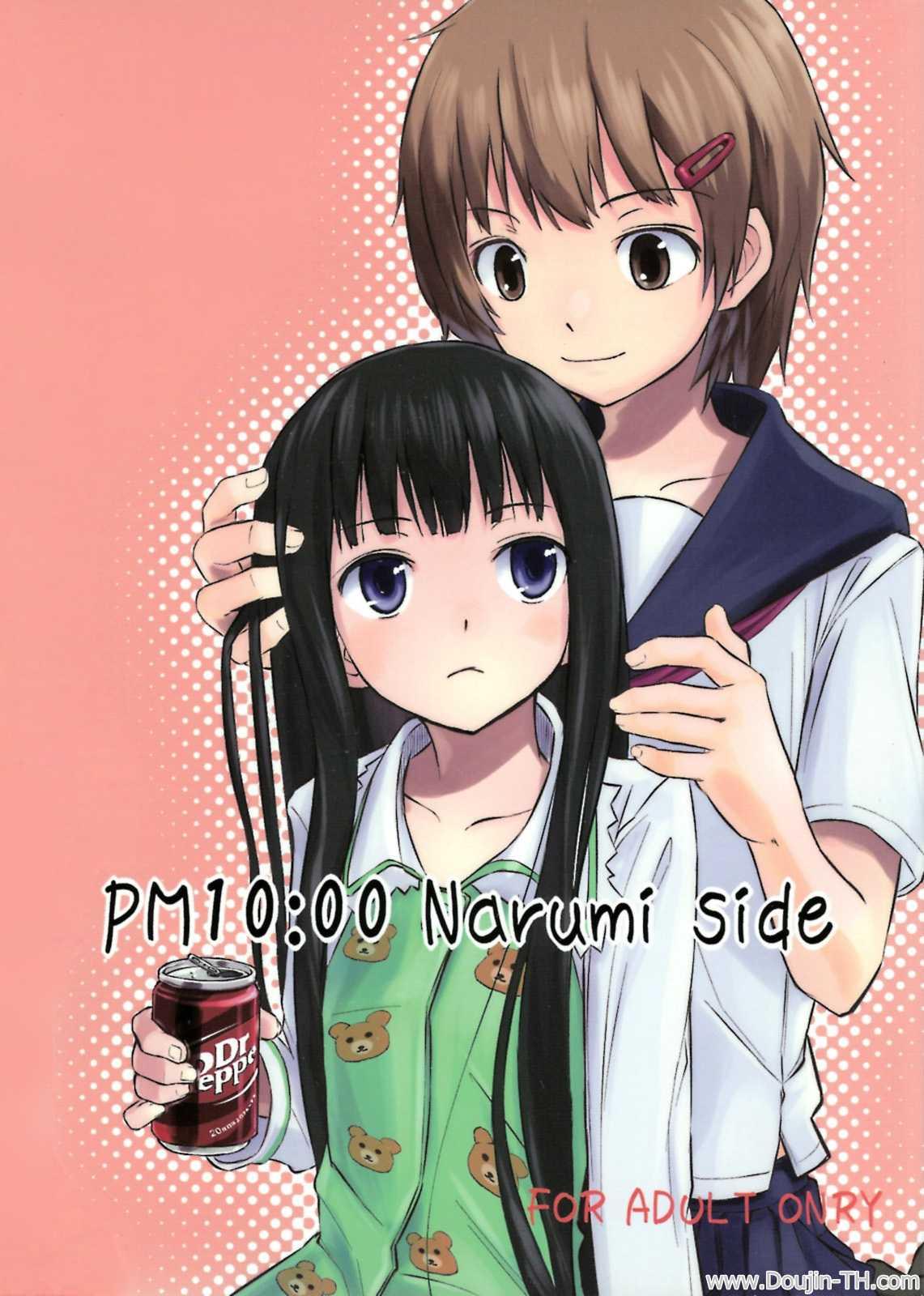 10-c79-crossray-oomori-makoto-pm-1000-narumi-side-kami-sama-no-memochou