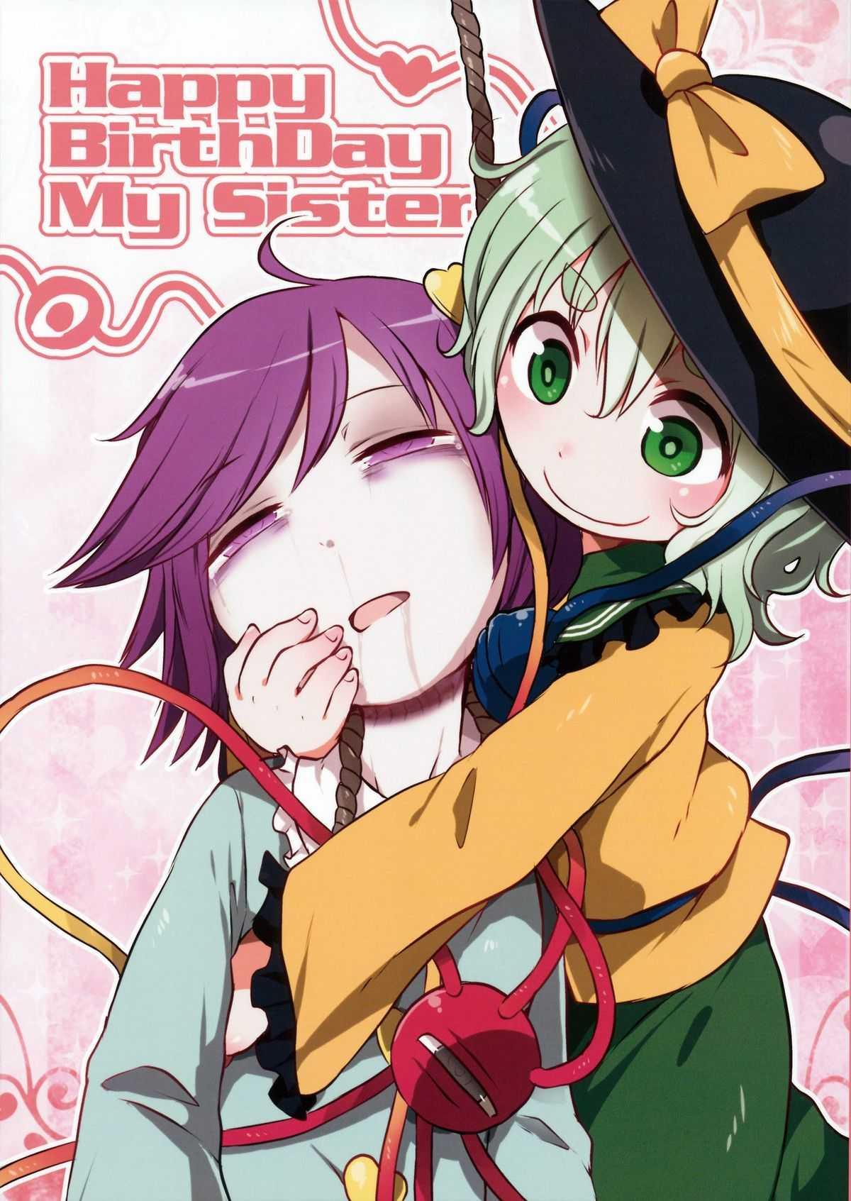 shuuki-reitaisai-2-02-harasaki-happy-birthday-my-sister-touhou-project